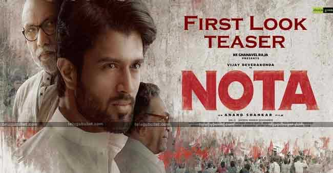 nota movie teaser