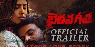 ram gopal varma bhairava geetha movie