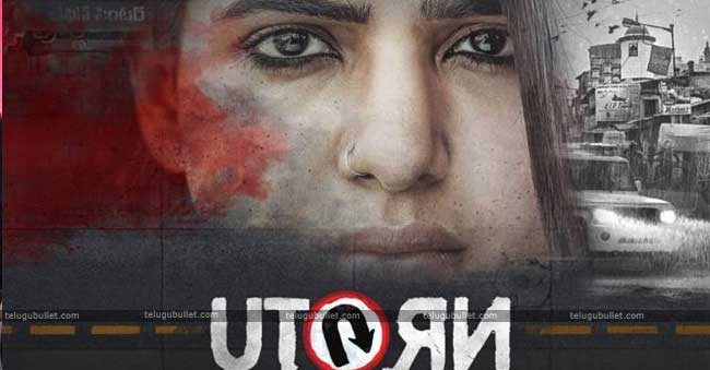 samantha u-turn movie song