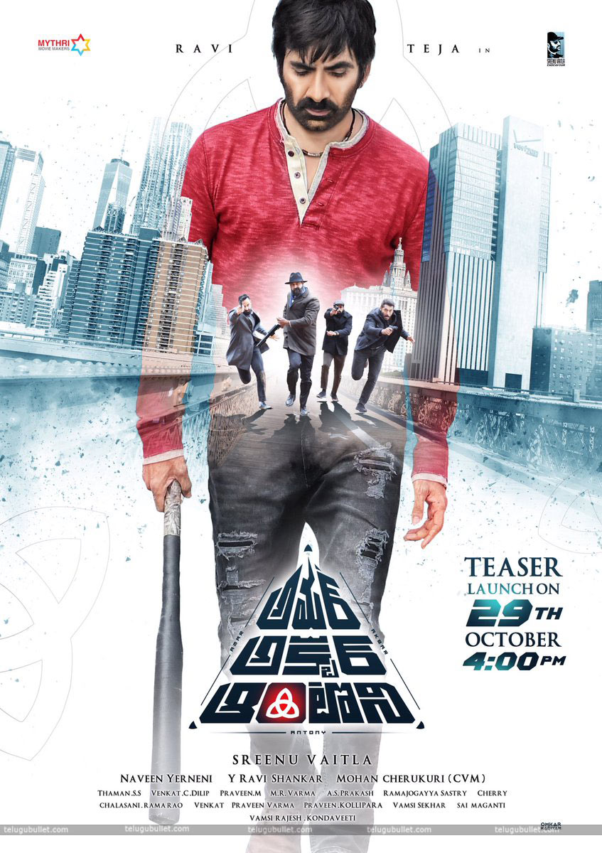 AAA movie new poster