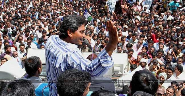 AP Opposition leader YS Jagan's speeches