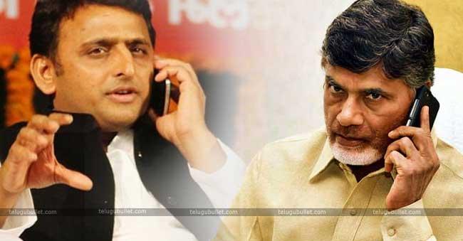 Akhilesh Yadav Called CBN To Lead Anti-Modi Front