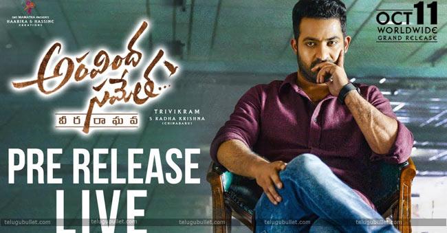 Aravinda-Sametha-pre-release-event-live