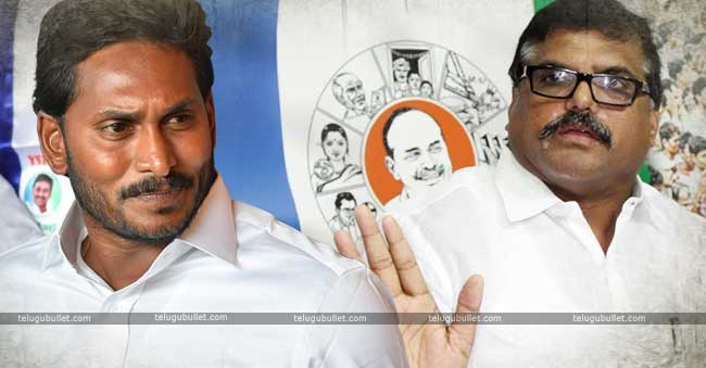 Botsa Gets Rude Shock From Jagan