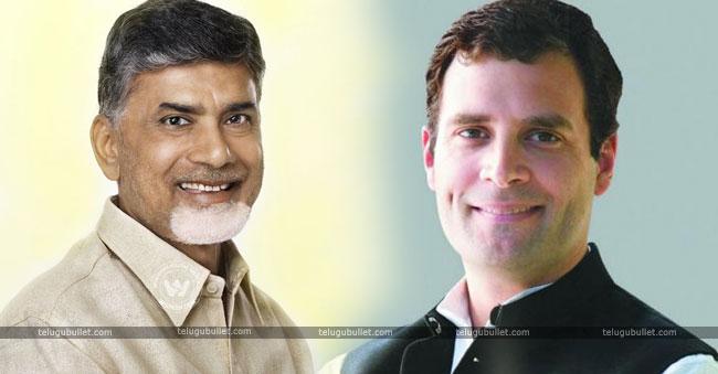 CBN To Meet Rahul For Anti BJP Alliance