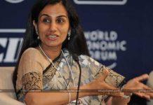 Chanda Kochhar Resigned As ICICI Bank Chief