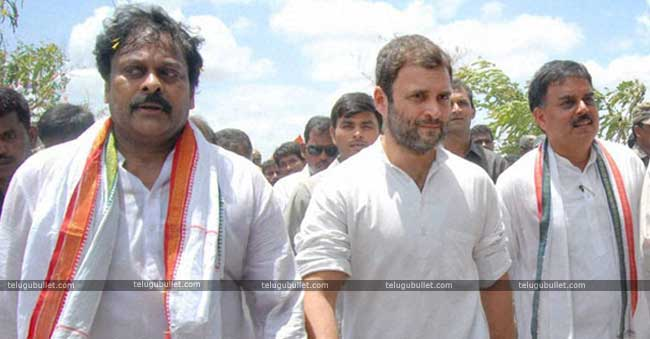 Chiru Finally Puts An End To His Political Career