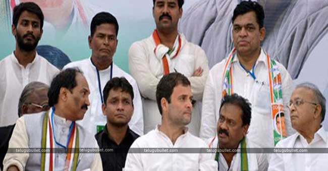 Congress's dominance and Seat sharing