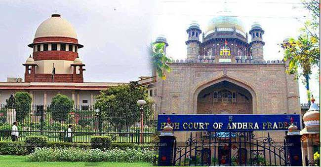 HC To Hear All The Petitions Regarding Early Elections Today