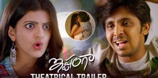 Ishtanga-Movie-trailer
