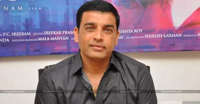 It's A flop Year For Dil Raju