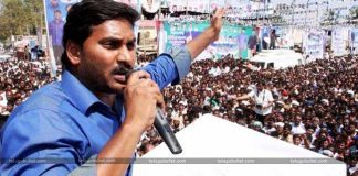 Jagan Irked With TDP's Mudslinging Campaign On YSRCP