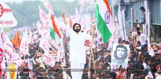 Janasena Kavathu Brings An Extra Mileage For JSP
