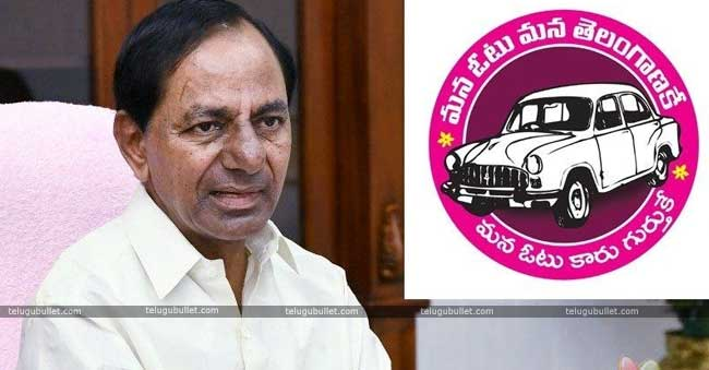 KCR's TRS Party 2018 Manifesto Highlights