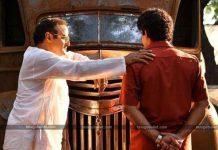 Kalyan Ram In NTR Biopic