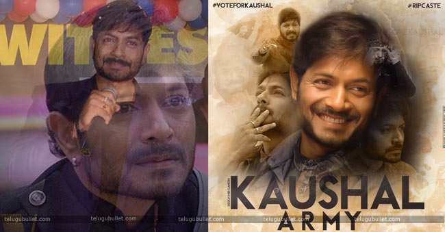 Kaushal-Army