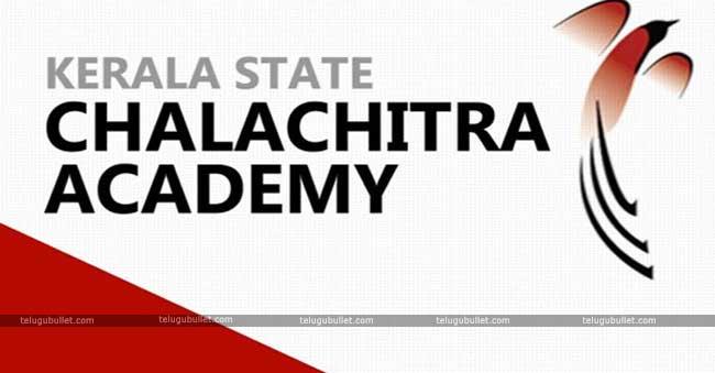 Kerala State Chalachitra Academy