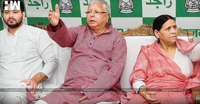 Lalu Prasad Yadav's Wife And Son Got Bail