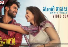 Maate-Vinadhuga-video-song