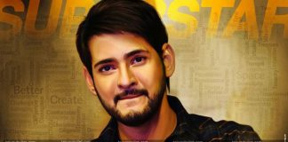 Mahesh-babu-new-photo