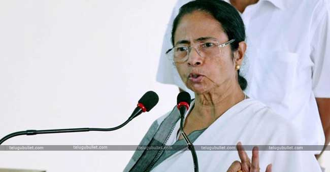 Mamata took the lead and called