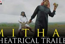 Mithai Movie Trailer