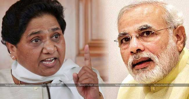 Modi To Checkmate Mayawati With Deputy PM Post