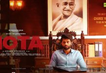 Nota movie release