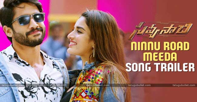 Ninnu Road Meedha Song Trailer Talk