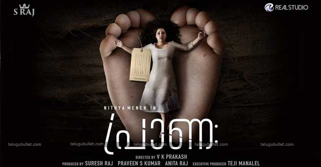 Nithya Menon's Prana Movie Posters