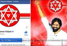Pawan Kalyan Train Journey Details Revealed On Facebook