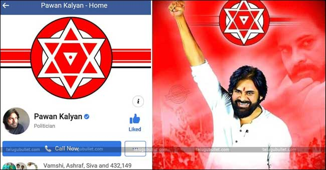 Pawan Kalyan Train Journey Details Revealed On Facebook