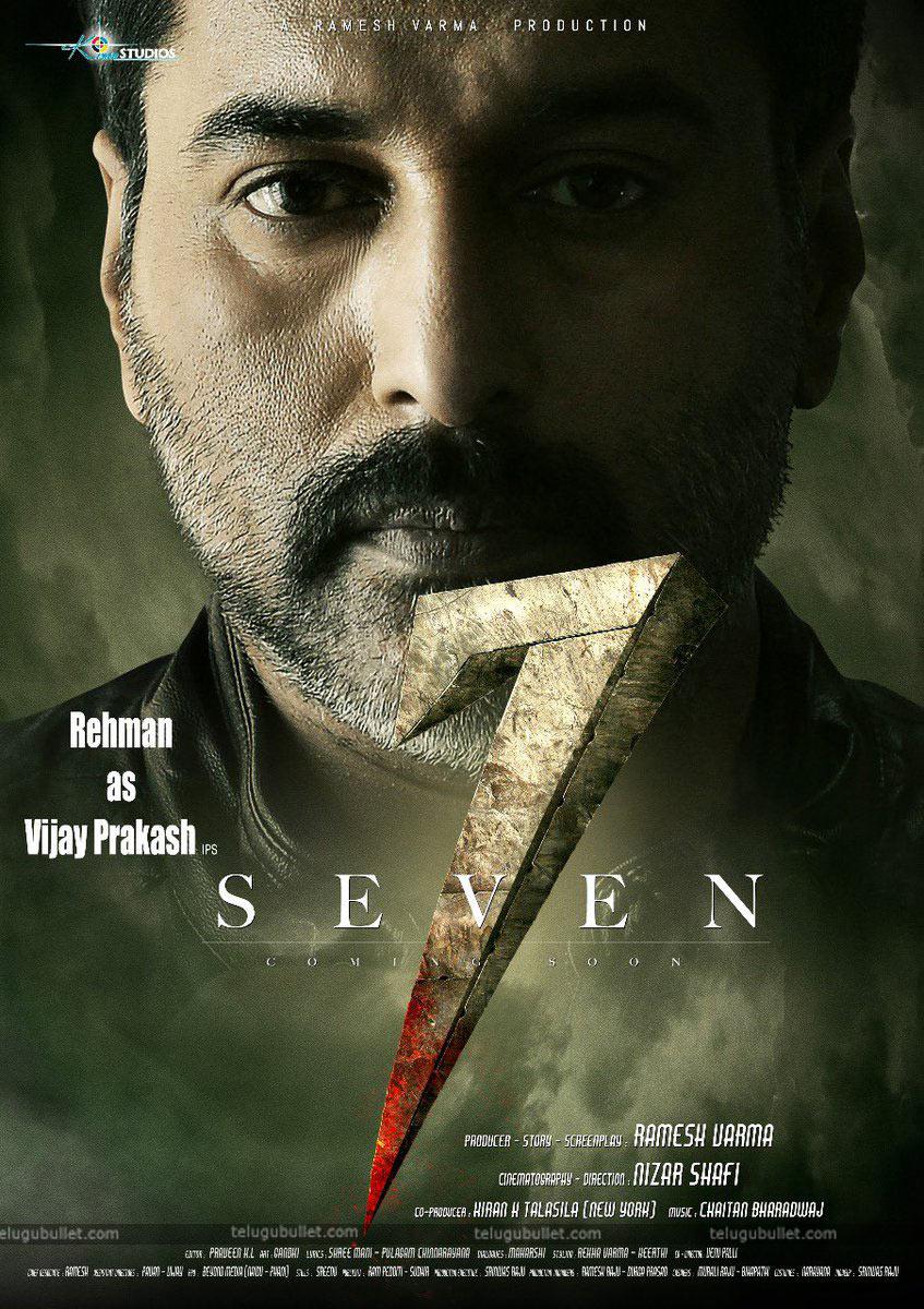 Rahman-in-seven-movie