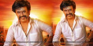 Rajnikanth's Petta Second Look