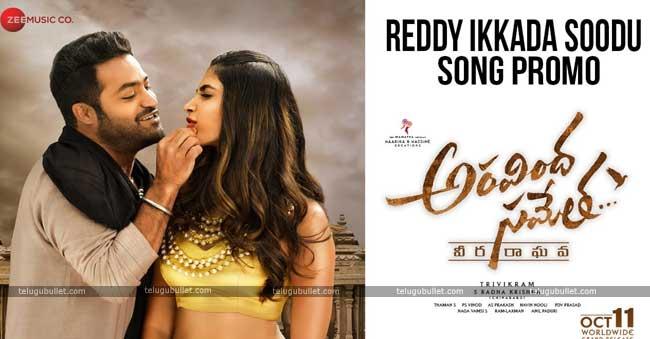 Reddy Ikkada Soodu Song Promo