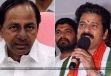 Revanth Direct Warning To KCR P.A Made Headlines