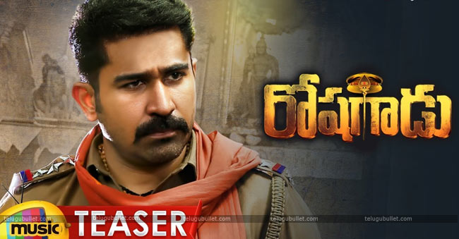 Roshagadu-movie-teaser