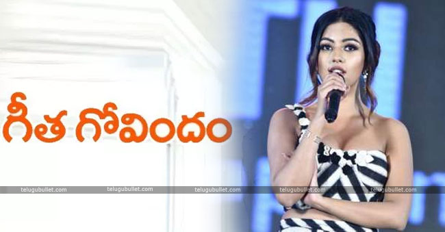 The Reason Behind Anu Emmanuel Rejecting Geetha Govindam