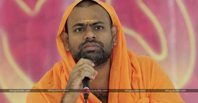 The Sree Petam Swami Paripoornanda