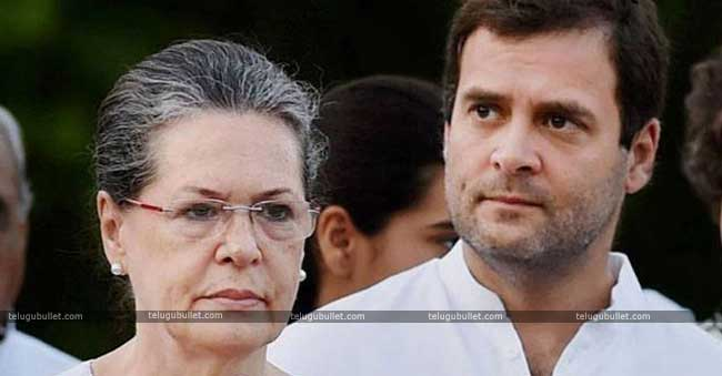The UPA chairperson Mrs. Sonia Gandhi