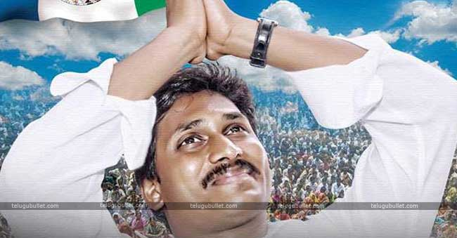 The bigwigs of YSRCP have suddenly