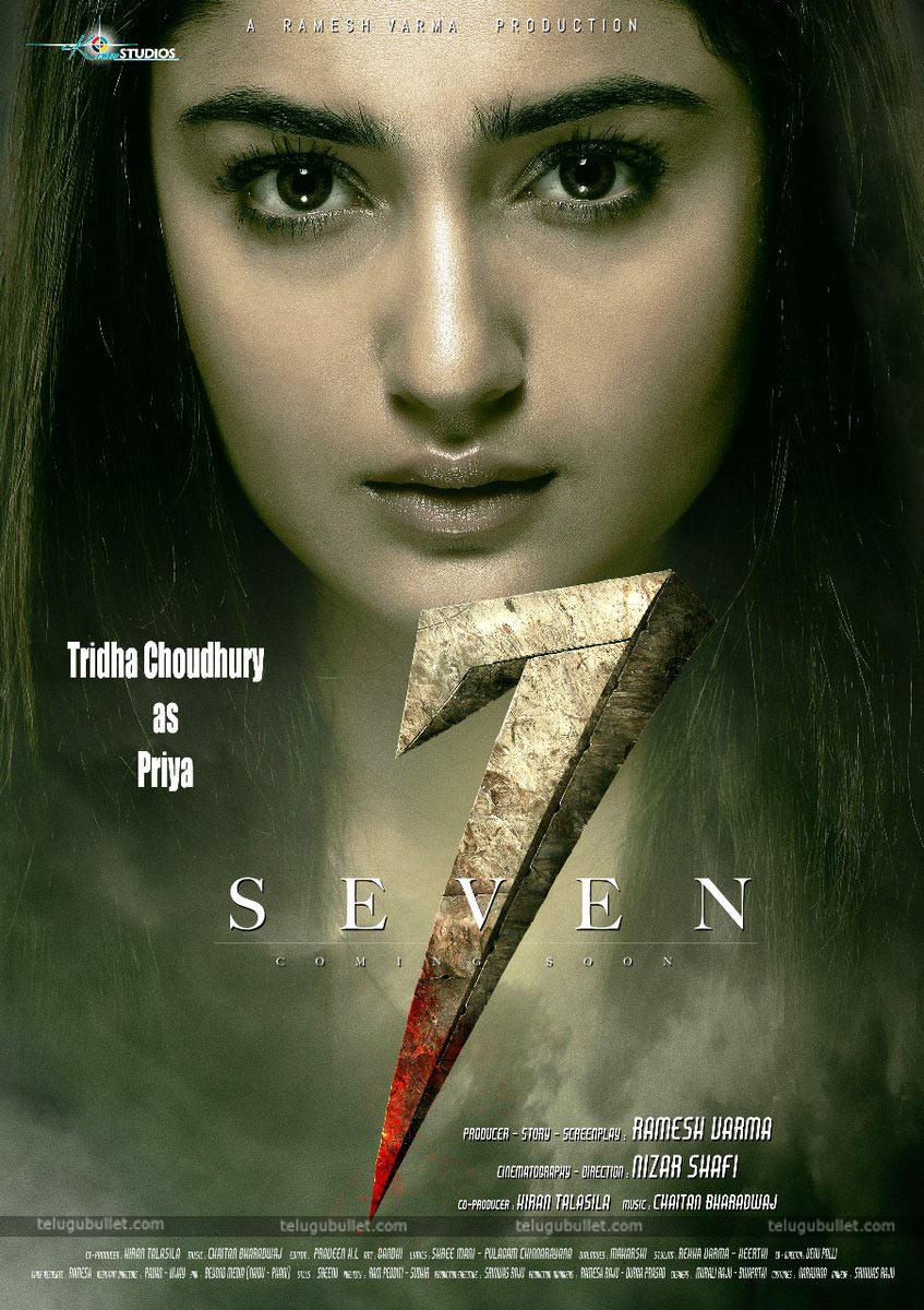 Tridha-Chaudhary-in-seven-movie