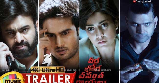 Veera Bhoga Vasantha Rayalu Movie Trailer