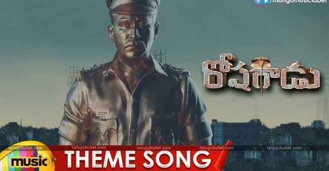 Vijay Antony's Roshagadu Theme Song