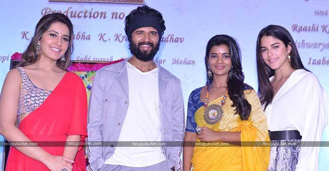 Vijay Deverakonda's New Movie Launched