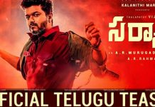 Vijay's Sarkar Movie Teaser In Telugu