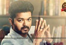 Vijay's Sarkar Teaser Release Date Locked