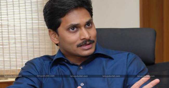 YSRCP leaders say that the confirmation of party