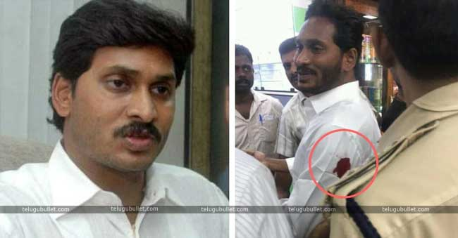 attacked-on-jagan