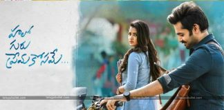 it is the first time may be that Anupama